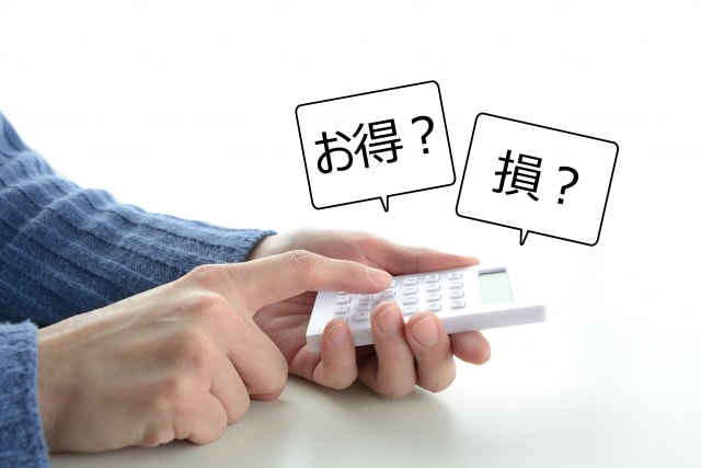 SoftBankスマホユーザーにおすすめの光回線はどこ?スマホとセットでお得に使う方法