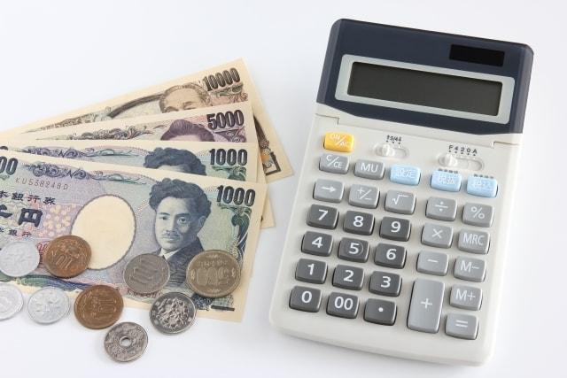 【年間20万円以上】今からできる無駄な出費を減らして節約する方法4選